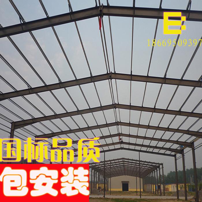h钢钢结构厂房车间仓库房搭建钢架厂棚钢结构厂房设计