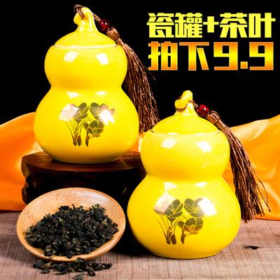 一份一罐 铁观音茶叶陶瓷罐装 乌龙茶新茶兰香绿茶春茶小罐装茶