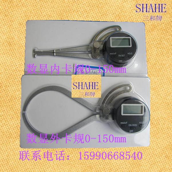 正宗成都三和电子数显外卡规0-150 数显内卡规0-150 0.1mm