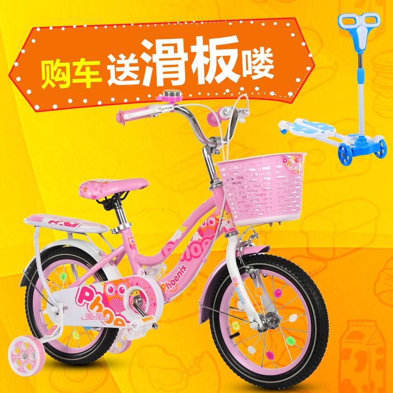 凤凰儿童自行车童车12寸14/1618寸女孩公主车小孩单车脚踏3-5-9岁