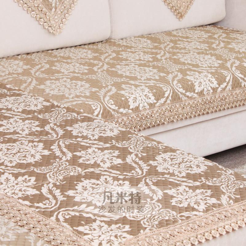 凡米特 欧式沙发垫坐垫布艺高档田园花防滑沙发巾四季用沙发套罩