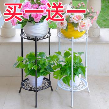 铁艺花架多层阳台落地绿萝吊兰多