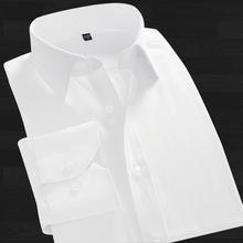 七多男士衬衫修身韩版秋季商务免烫纯色衬衣职业正装白衬衫男长袖