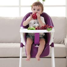 便携式多功能座椅小孩简易塑料吃饭餐桌椅子 宝宝餐椅婴儿童特价