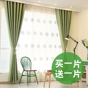 惠众现代纯色丝绒麻布定制客厅卧室飘窗遮光成品落地纱窗帘布料