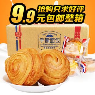 禧客手撕面包整箱零食品软面包美食口袋小面包鸡蛋糕点心早餐批发