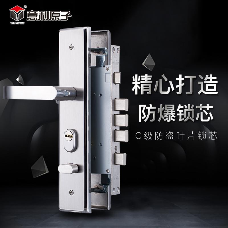 意利原子防盗门锁套装不锈钢门把手大门入户门锁三配
