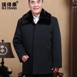 【瑞得桑】中老年人加厚保暖外套