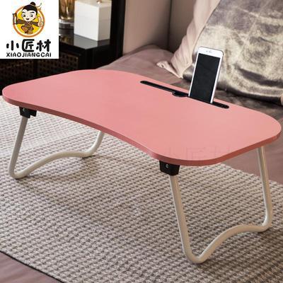 小匠材笔记本电脑桌床上用可折叠懒人学生宿舍学习书桌小桌子做桌