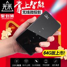 光米V9迷你微型手机投影仪家用高清1080p投影机Wifi便携智能办公