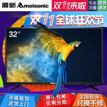 厦新液晶电视机32英寸55曲面40平板50智能网络无线wifi特价4K彩电