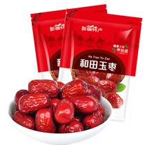 新疆特产红枣和田大枣1000g枣子零食干果一等骏枣可夹核桃仁枣
