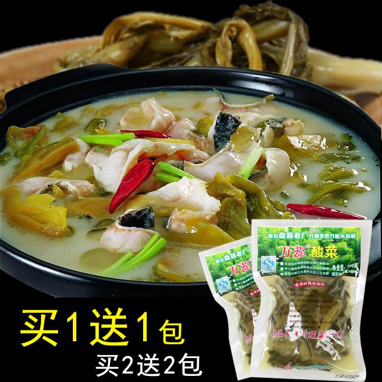 酸菜龙利鱼鱼的做法_酸菜鱼的酸菜一点都不酸_虎皮丝足鱼 鱼点