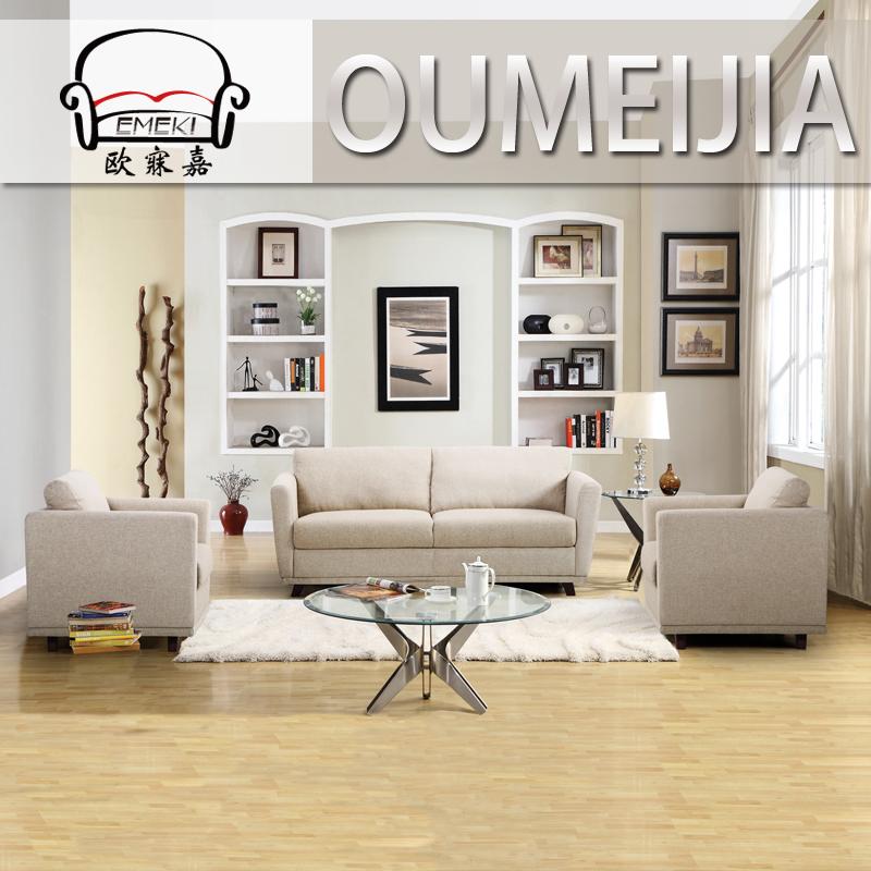 新款现代布艺沙发U型组合简约布沙发小户型客厅沙发321布艺沙发