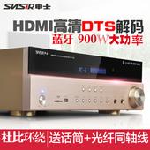 申士DTS功放机家用大功率重低音KTV专业5.1声道AV功放家庭影院