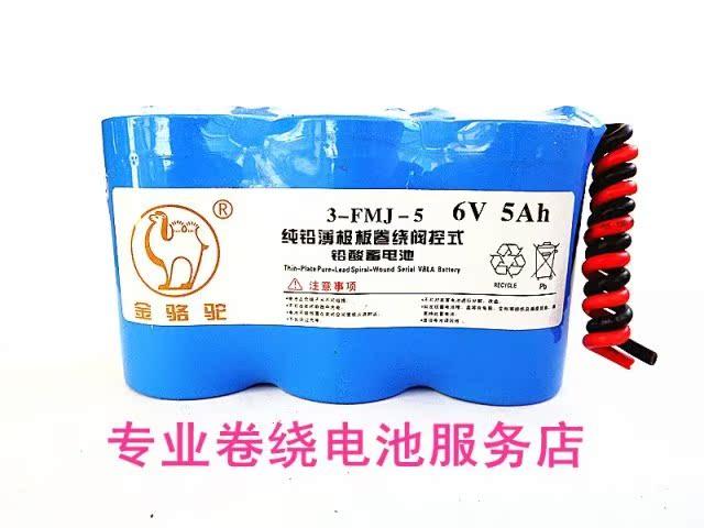 金骆驼 卷绕6V5AH电池 替代 进口霍克hawker西科龙Cyclon医疗设备
