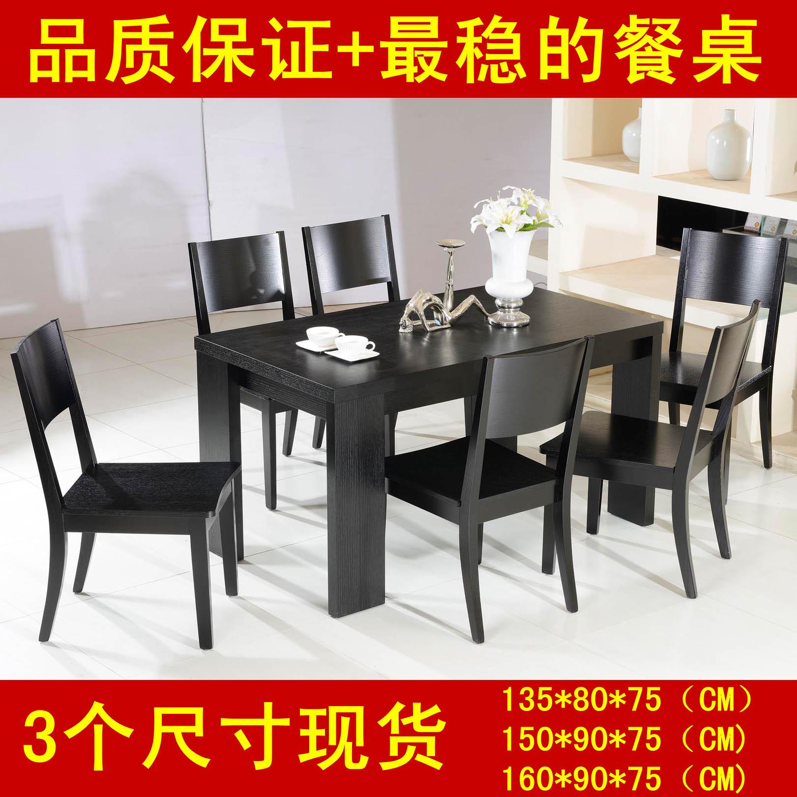 黑色餐桌椅组合 简约时尚饭桌 现代高档黑橡木皮餐桌 配实木椅子
