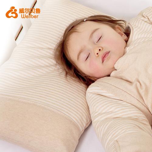 威尔贝鲁 天然彩棉婴儿  定型枕头长枕 儿童宝宝护枕  全棉枕头