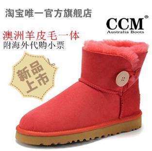 澳洲正品代购3352雪地靴短筒女羊皮毛一体一粒扣女靴子马丁鞭包邮