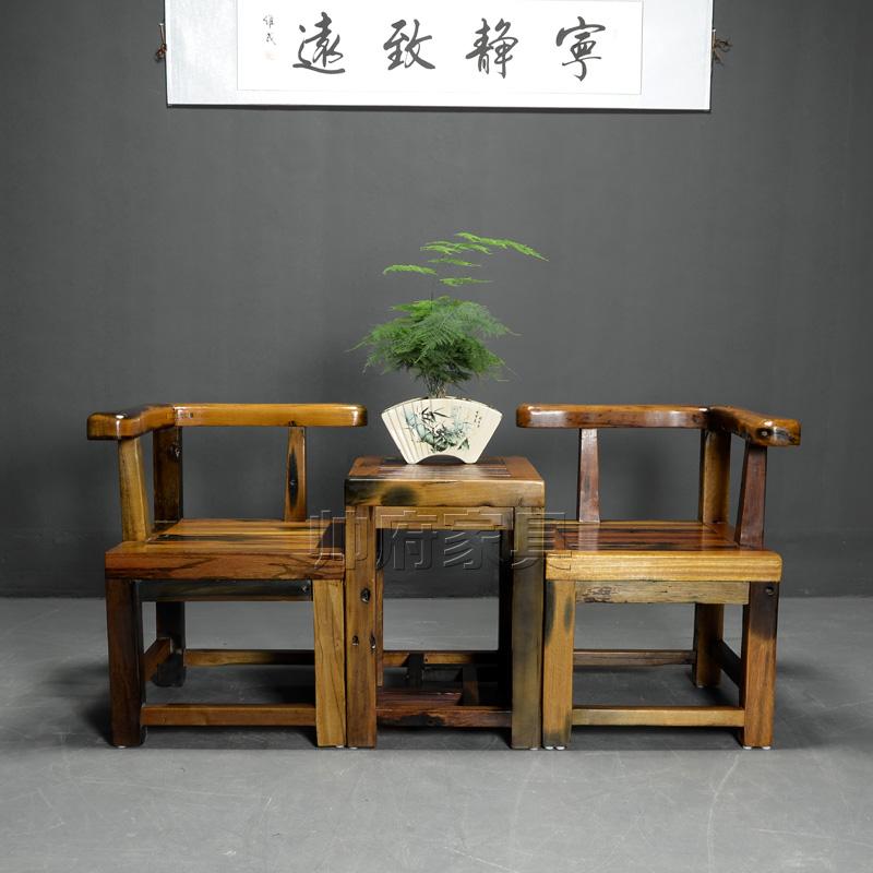 帅府老船木家具厂家直销阳台围椅一几两椅组合原木色实木艺术椅子