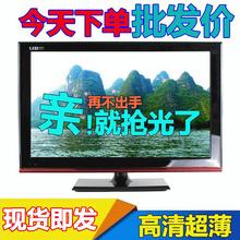 LED彩电小平板TV显示器 高清液晶电视机15寸17寸19寸22寸24寸26寸