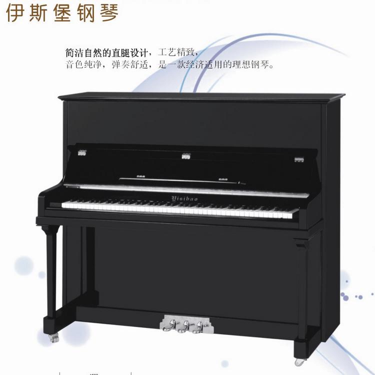 【钢琴厂十年老店聪明买家首选】黑色亮光121直腿型钢琴成本价