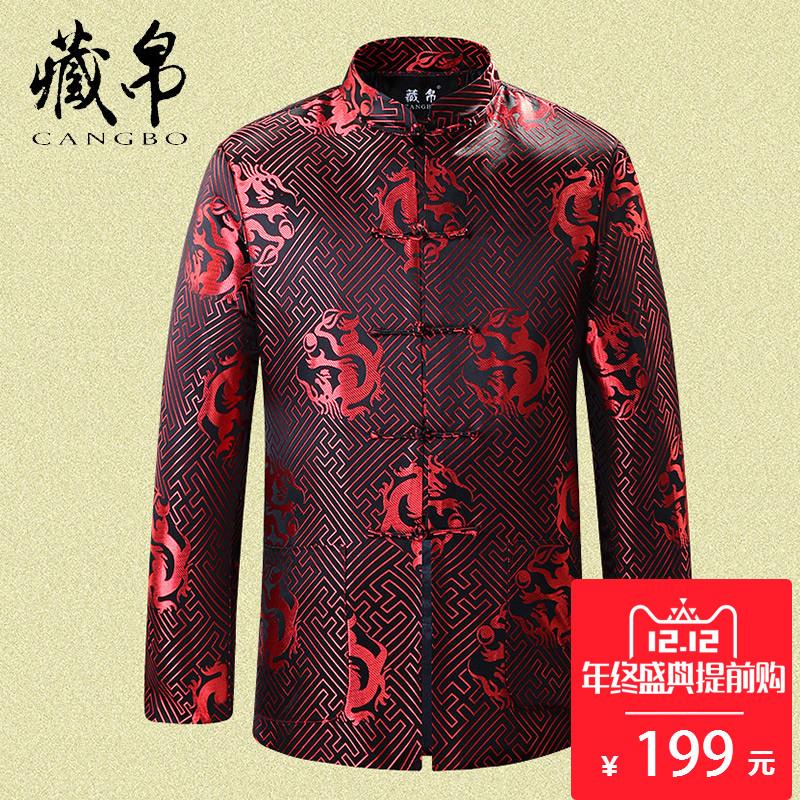 藏帛男士秋季唐装棉袄服喜庆宴会中老年中国风中式生日过寿爸爸装