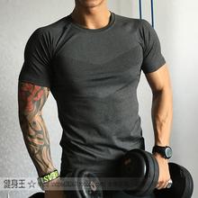 健身服男紧身衣短袖 服弹力速干T恤衫 T恤运动跑步修身 天天特价
