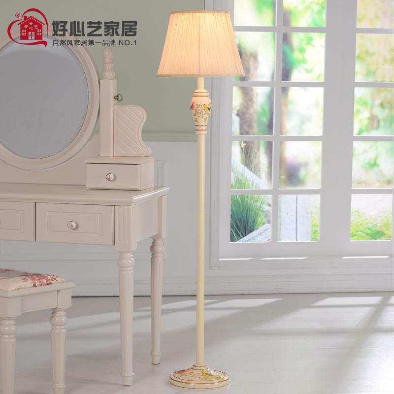 现代简约落地灯遥控客厅卧室创意床头宜家LED调光护眼立式台灯