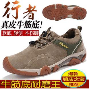 乐行 骆驼男士户外休闲鞋中年登山鞋真皮旅游牛筋底男鞋运动鞋子