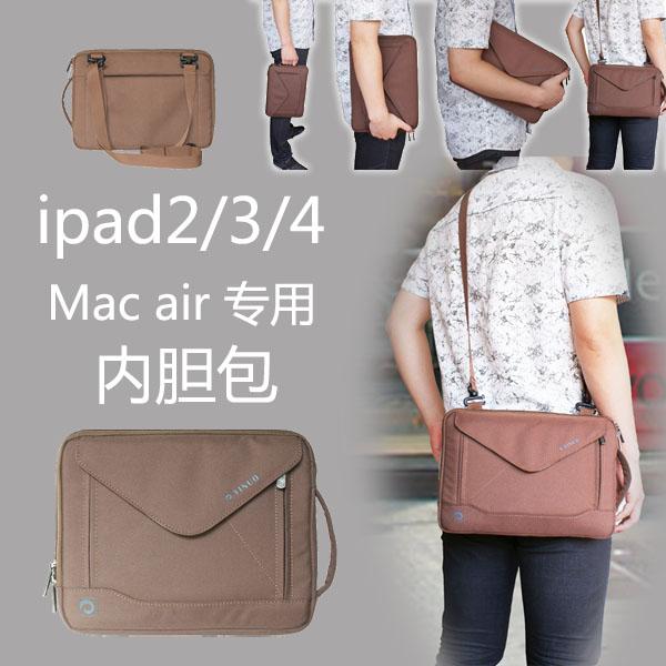 以诺 苹果Mac air 13.3寸戴尔联想超级本电脑内胆包单肩防水正品