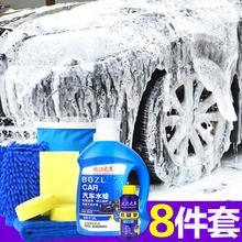 北欧之恋汽车洗车水蜡洗车液水蜡去污上光大桶洗车液泡沫清洁剂