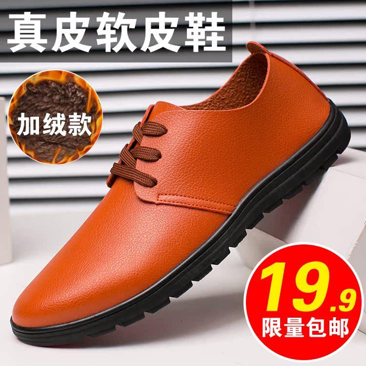 秋季新款男士休闲皮鞋2016潮鞋真皮牛皮英伦风潮流男鞋韩版软皮鞋