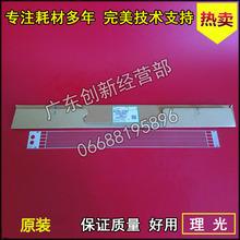 8001 6001 6500充电网 原装 8000 2075 7001 MP7500 栅极理光1075