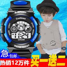 儿童手表男孩女孩防水夜光小学生手表男童女童运动电子表时尚手表