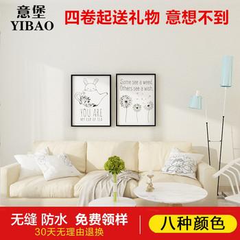 无纺布墙纸卧室客厅纯素色条纹现代简约电视背景墙3d立体环保壁纸