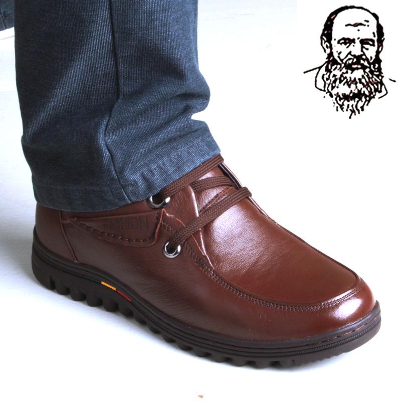 皮鞋男士内增高皮鞋男商务休闲大气皮鞋英伦韩版增高鞋特小码3637