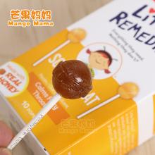 美国little remedies colds蜂蜜婴儿棒棒糖进口儿童零食宝宝咳嗽