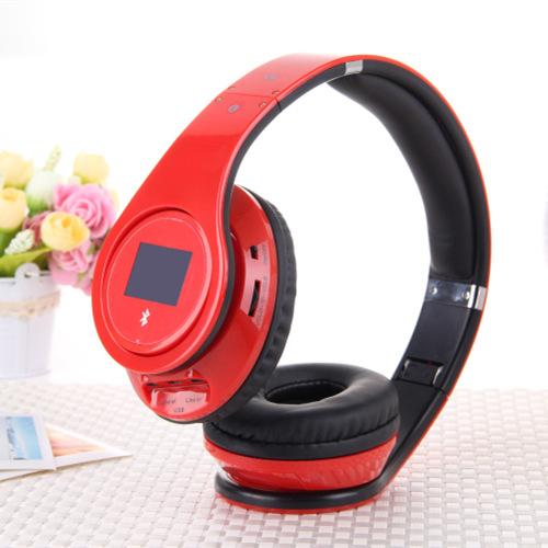 听歌通用型手机无线蓝牙耳机头戴式立体声运动双耳HIFI正品学生潮