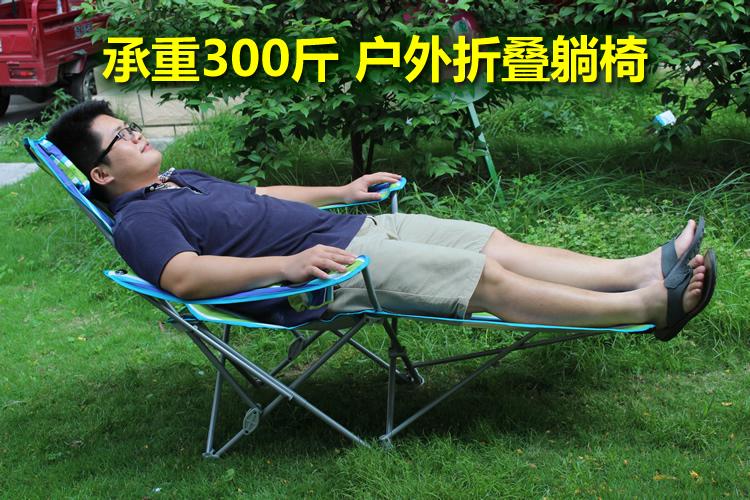 折叠躺椅午睡办公室午休折叠椅户外躺椅高靠背调节椅子沙滩椅休闲