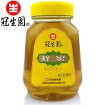 [全网最低价] 冠生园蜂蜜 上海 洋槐蜂蜜 纯天然 农家 孕妇480g 29省两瓶包邮
