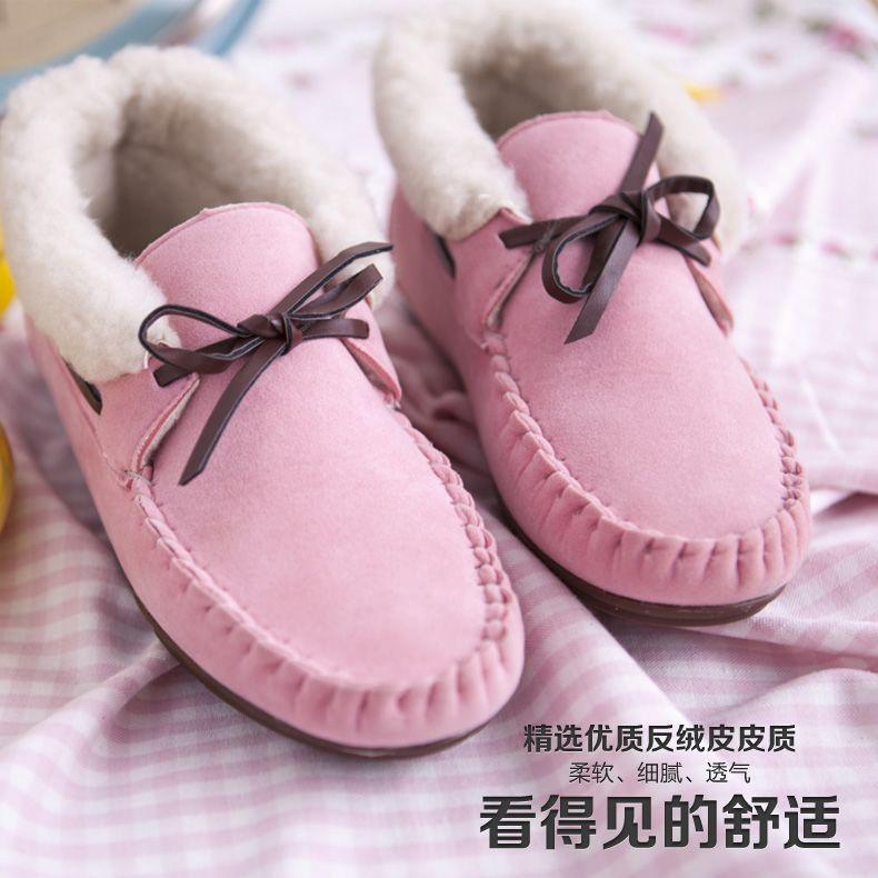 平常人正品2014冬季新款韩版潮休闲平跟圆头低帮女鞋棉鞋豆豆鞋子