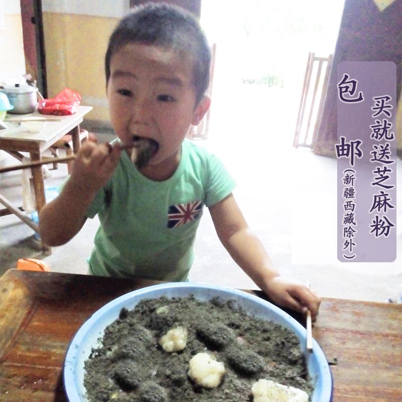 【天天特价】江山麻糍手工糯米糍粑年糕现做无添加剂包邮送芝麻粉