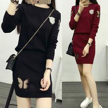 显瘦两件套胖mm针织衫 长袖 套装 上衣镂空包臀裙修身 2017春韩版