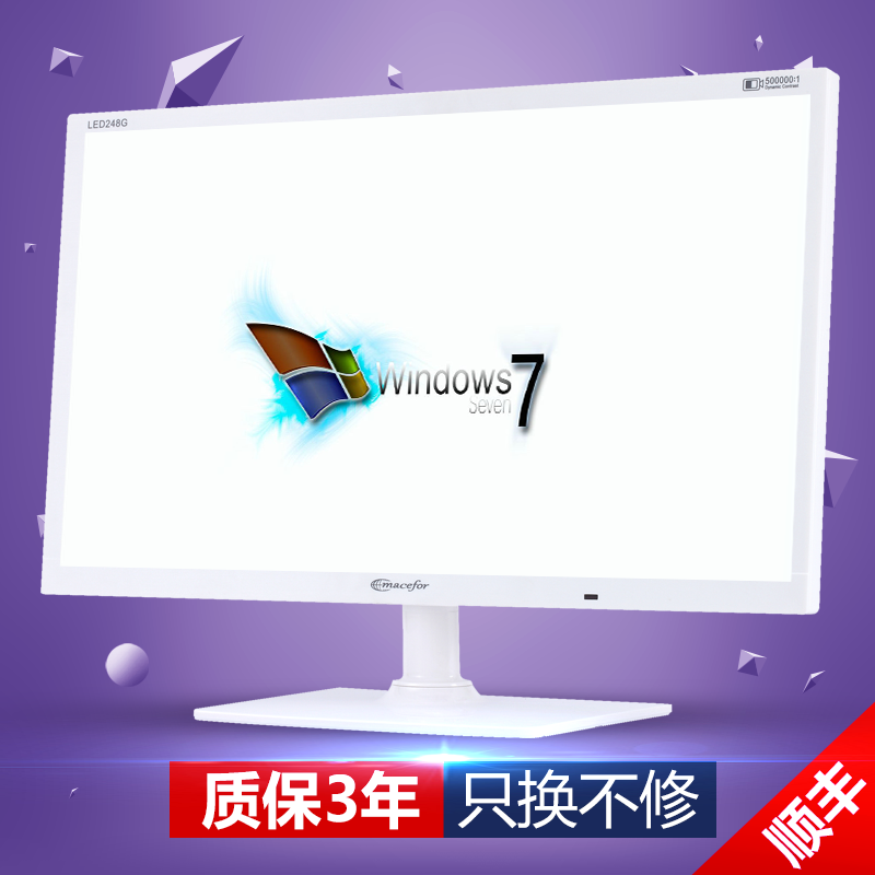 台式电脑显示器27英寸三年换新