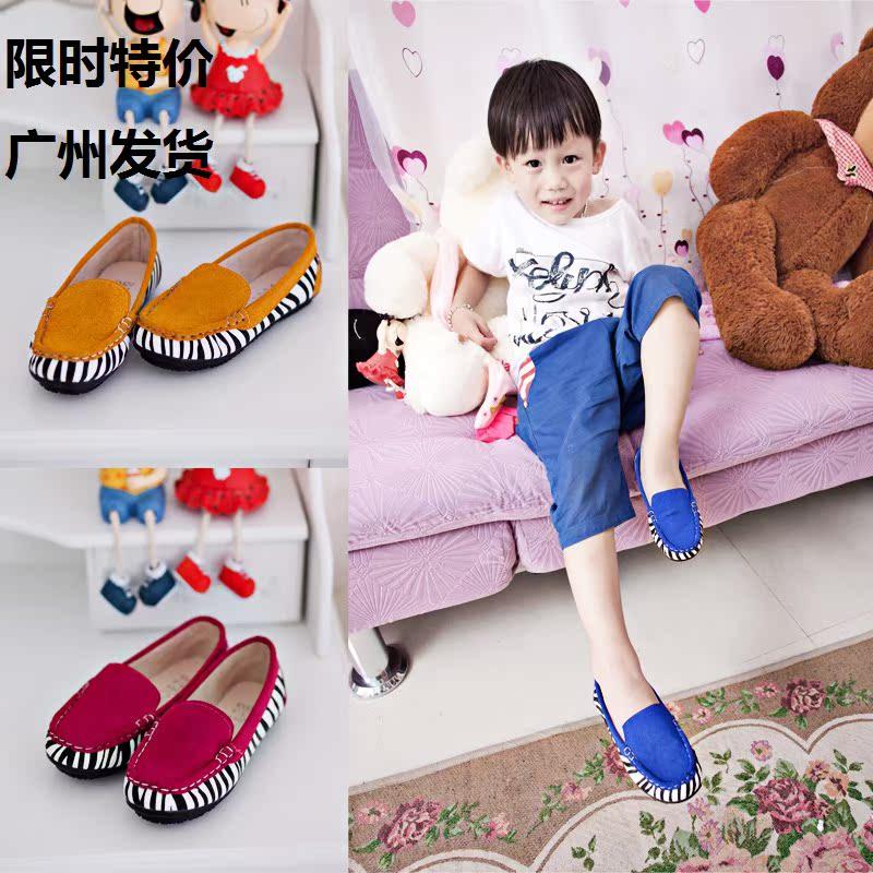 14年新款斑马纹豆豆鞋韩版童鞋百搭儿童懒人鞋男女童皮鞋船形鞋