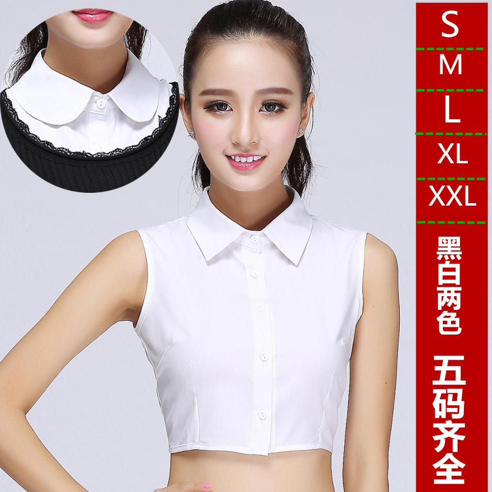韩版气质春秋冬季假领子女衬衣衬衫领百搭毛衣领黑白纯色装饰领