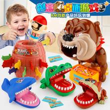 大嘴巴鳄鱼玩具盲约同款 咬手鲨鱼海盗木桶叔叔整蛊玩具 咬手指