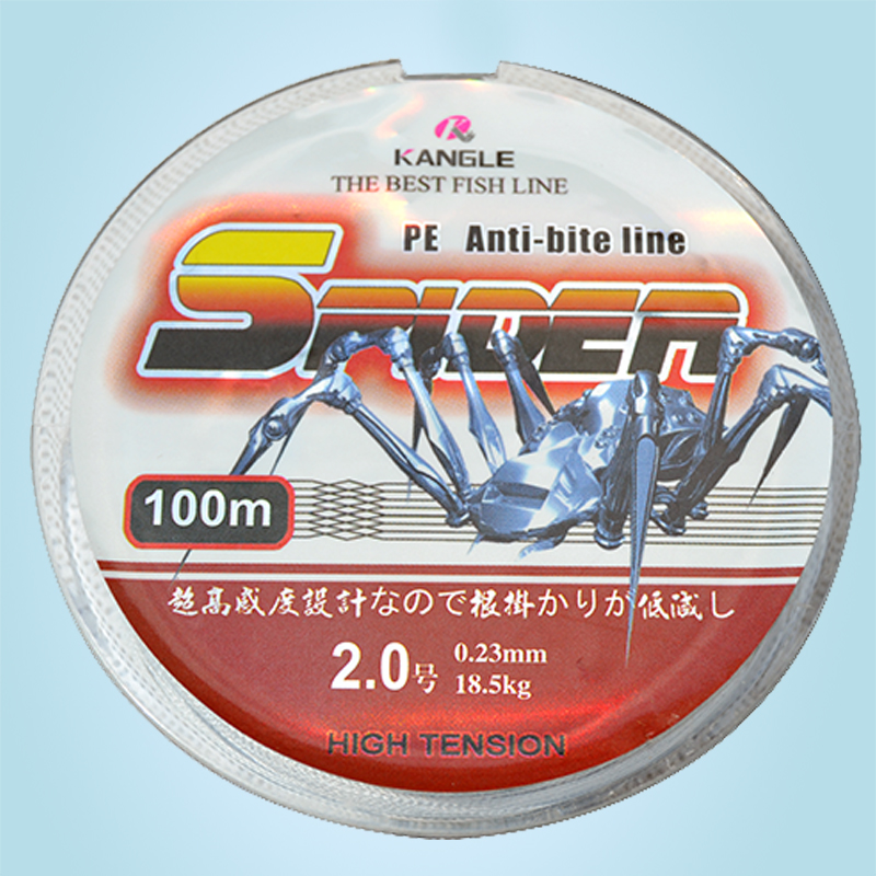 Buy big line pull fishing line pe to horse fish line 100 for Where to buy fishing line