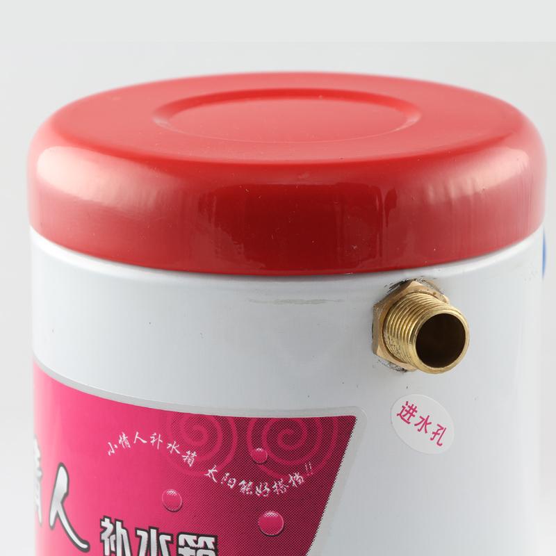 热卖太阳能热水器配件专区小情人补水箱懒人模式热水器上水阀门